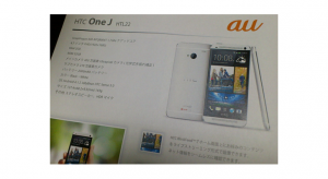 HTC-One-Spotted-in-Japan-as-HTC-One-J-HTL22
