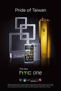 htc-one-computex