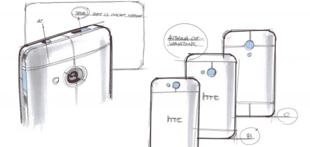 htc-one-sketch-640x305-630x300