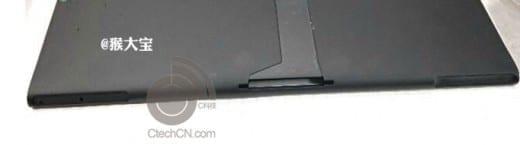 Nokia_Tablet_Kickstand-520x145