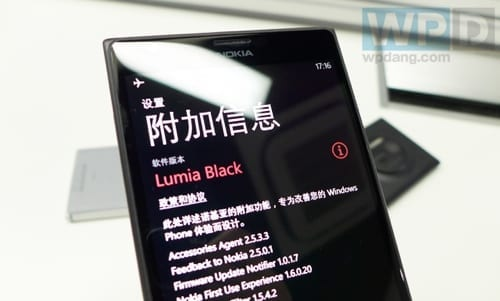 nokia_lumia_black_01