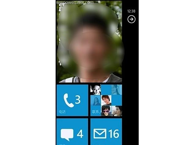 windows_phones_81_os_large_tile_detail