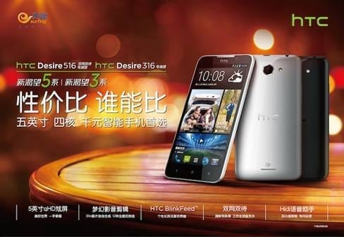 HTC-Desire-516-316