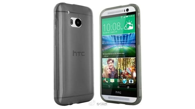 HTC-M8-mini-front-back-case