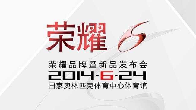 Huawei-Honor-6-Launch-head