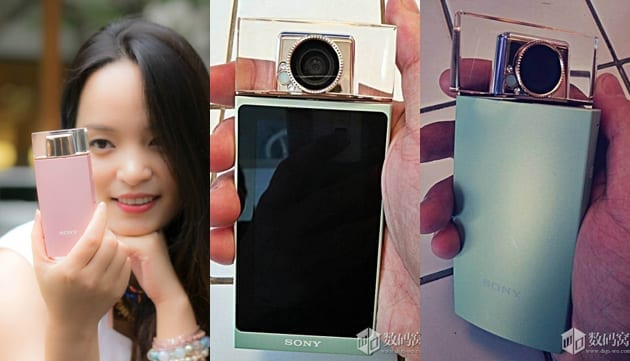 sony-perfume-bottle-selfie-camera