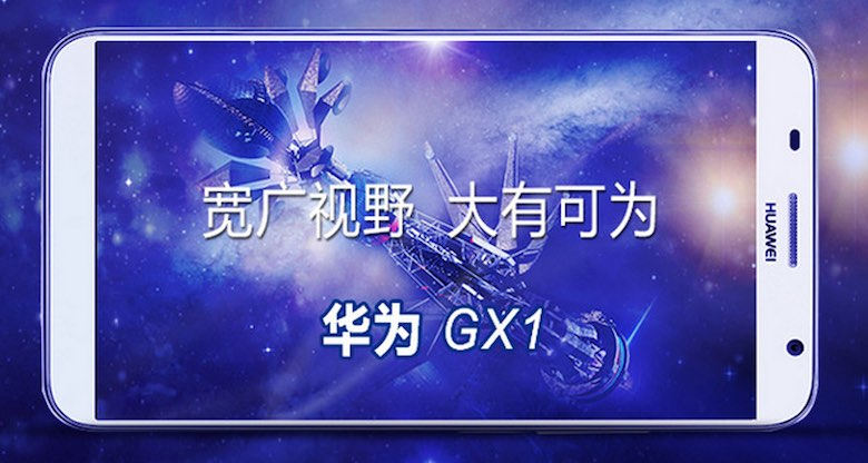 ascend-gx1