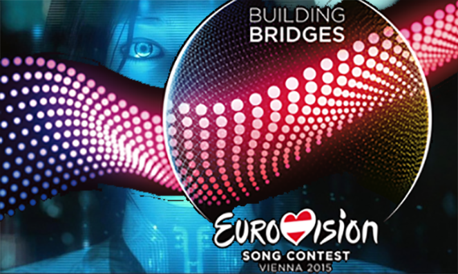 Cortana eurovision